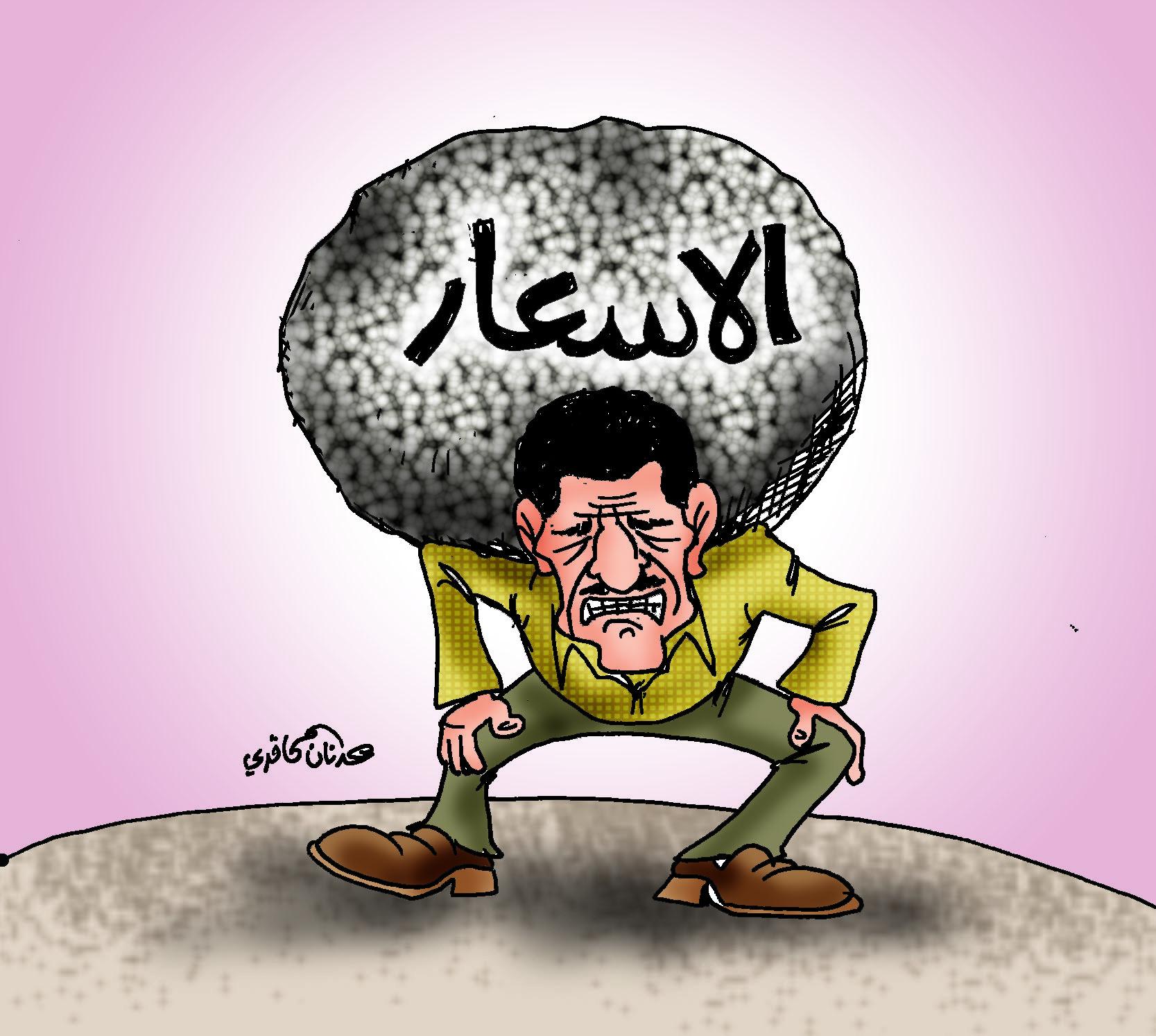 ارتفاع الأسعار (كاريكاتير) – الوحدة نيوز